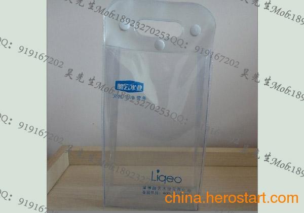供应佛山PVC袋_PVC塑料袋_PVC膜加工