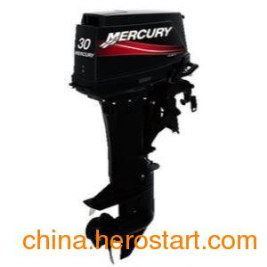 供应MERCURY水星二冲程30P马力美国水星船用发动机