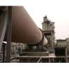 供应褐铁矿回转窑设备的发展势头锐不可当