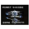 供应专业卡地亚收购 名牌钻石回收