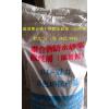 供应聚合物水泥基防水材料,水泥砂浆改性剂