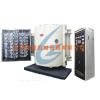 供应CCZK-PL车灯专用保护膜镀膜机-驰诚