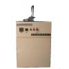 供应橡胶低温脆性试验仪如何选购