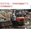 供应顺德印刷板回收铝板