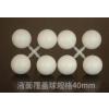 供应多面空心球、鑫淼净水、青铜峡多面空心球填料亲水性能