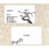 供应西安名片设计 西安名片制作 西安名片印刷