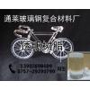 供应透明树脂 水晶树脂 批发 玻璃钢胶水