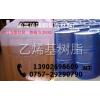 供应乙烯基树脂 耐腐蚀树脂 乙烯基批发 玻璃钢胶水