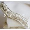 供应纺织皮革