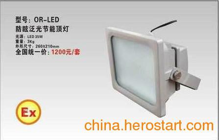 供应NFC9100海洋王防眩棚顶灯