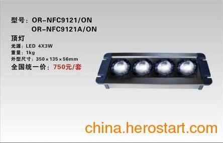 供应海洋王NFC9121|顶灯|NFE9121|应急顶灯