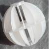 供应多面空心球|吴忠多面空心球专业生产厂家(图)|鑫淼净水