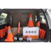 供应浙江涌金路政装备一站式采购 小装备带来大安全