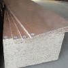 建筑模板批发 高性价建筑模板尽在盛景胶合板厂