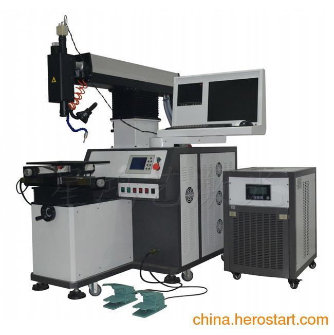 供应东莞HL-W90激光焊接加工