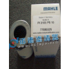 供应玛勒滤芯PI1005MIC25