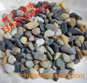 供应鹅卵石滤料|砾石滤料价格