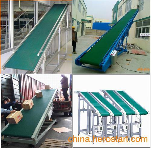 供应广州爬坡输送带厂家