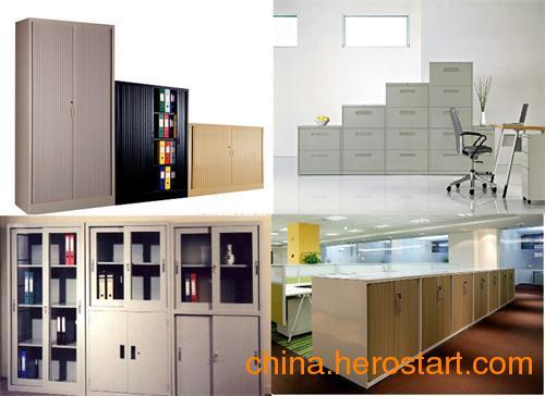 供应广州文件柜厂家