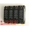 山东 广西 新疆 黑龙江 供应WS1525二线制隔离配电器WS1525展示 询价 厂家WS1525A WS1525B WS1525C WS1525D