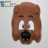 供应EVA小狗面具