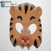 供应EVA老虎面具