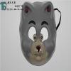 供应EVA小灰猫面具