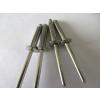 供应不锈钢开口型抽芯铆钉,不锈钢抽芯铆钉