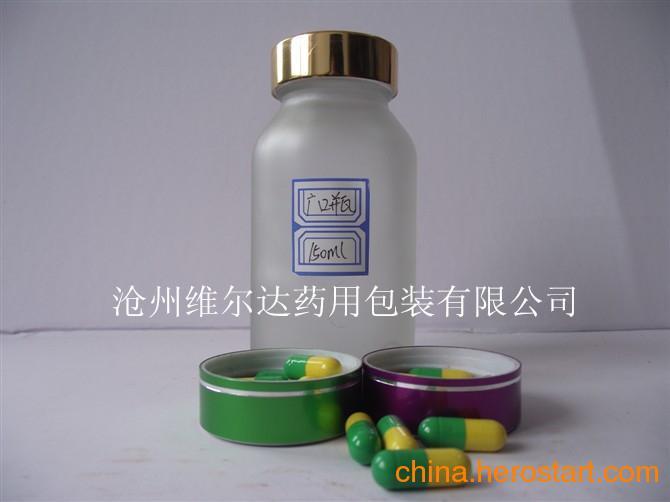 供应蒙砂广口瓶
