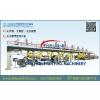 供应TB- 1200 D光学膜精密涂布设备