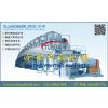 供应TB-1650数码相纸(喷绘纸)涂布机