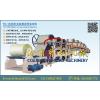 供应TB-1200 美纹纸胶带涂布机