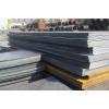 供应固原Q345B钢板切割、固原16mn钢板零切割、固原钢板