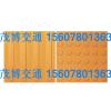 供应沧州市哪里有货到付款的橡胶盲道砖卖?