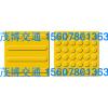 宿州市供应盲人学校专用橡胶盲道砖