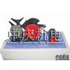 供应ZQ-CL槽轮机构实验台
