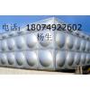 供应广西北海组合式不锈钢消防水箱