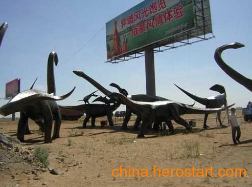 供应北京专业恐龙雕塑