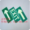 供应印刷用反光粉广告宣传材料用反光粉