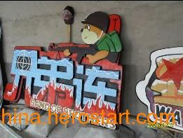 供应北京玻璃钢模型字雕塑