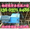 供应鹿泉武安多规格预应力耗材 钢绞线穿梭机专业厂家