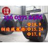 供应高性能预应力钢绞线穿束机生产厂家 价格低