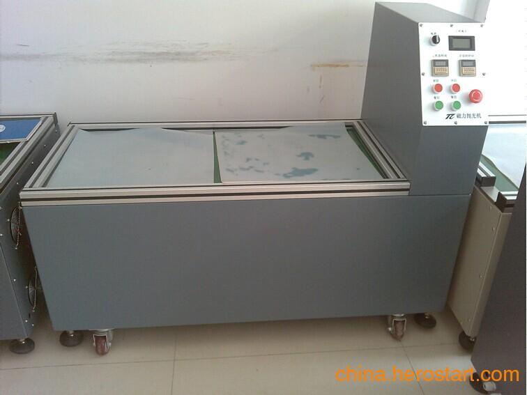 供应不锈钢铸造件抛光机
