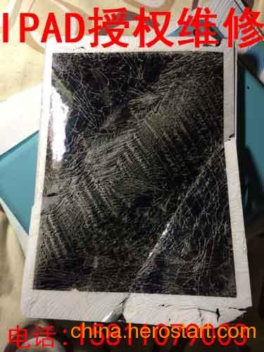 供应苹果iPadmini不开机了怎么办mini不开机维修多少钱
