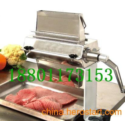 供应嫩肉机|肉类断筋机|鲜肉断筋机|牛肉嫩化机|电动嫩肉机