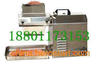 供应松肉机|鸡肉松肉机|小型嫩化机|手动嫩化机|鲜肉嫩化机