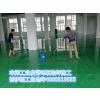 供应南京环氧防静电地坪