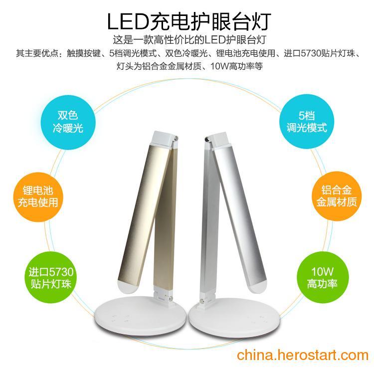 供应创意台灯、便携式台灯、折叠台灯、家居台灯