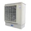 优惠的环保空调合昌制冷供应-环保空调价格-环保空调制冷设备
