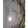 供应广西高古玉拍卖500万成交, 让玉器鉴定更火热